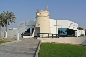 cafe in Umm Suqeim Park Duba