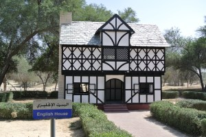 International Village English House Dubai Mushrif Park